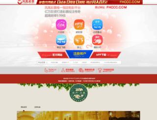 duuniform.com screenshot