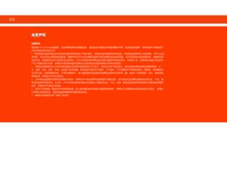 dv37.com screenshot
