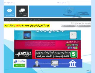 dvb73.com screenshot