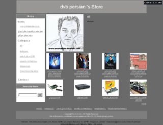 dvbpersian.cc.cc screenshot