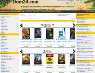 dvd-dom24.com screenshot