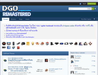 dvdgameonline.com screenshot