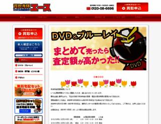 dvdo.jp screenshot