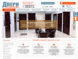 dver-k.ru screenshot