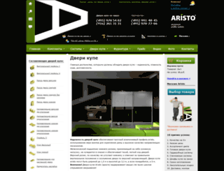 dveri-aristo.ru screenshot