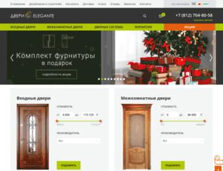 dverielegante.ru screenshot