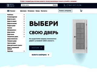 dvery-kazani.ru screenshot
