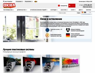 dves.ru screenshot