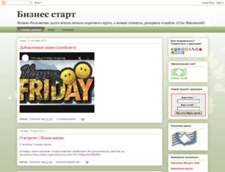 dvidga.blogspot.com screenshot