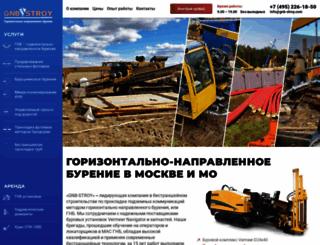 dvn-stroy.ru screenshot