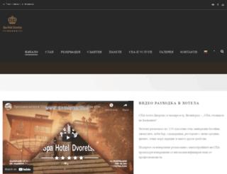 dvoretsa.com screenshot
