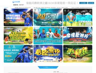 dvreanpaixnidia.com screenshot