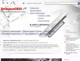 dvs.ru screenshot