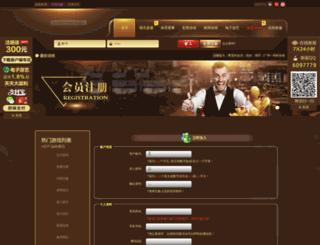 dw189.com screenshot