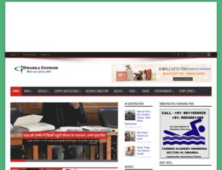 dwarkaexpress.com screenshot