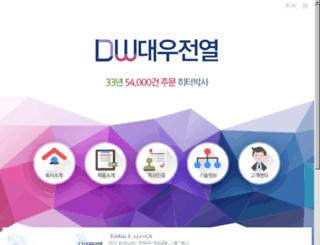 dwhot.co.kr screenshot