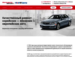 dwm.ru screenshot