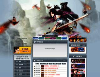 dws.lttplay.com screenshot
