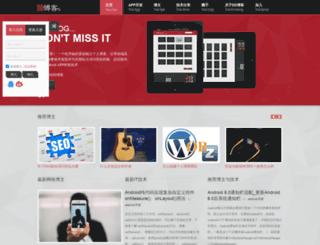 dwtedx.com screenshot