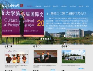 dwxyzh.com screenshot