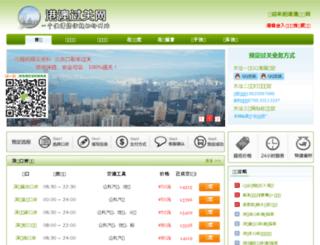 dwydp.com screenshot