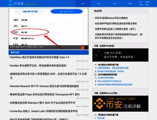 dx.haogouwu.com screenshot