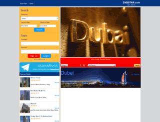 dxbstar.com screenshot