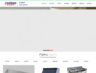 dxd.cc screenshot