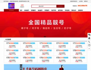 dxpt.com screenshot
