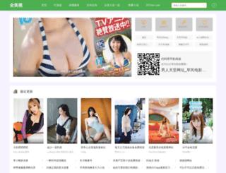 dxslm.quanmeishi.com screenshot
