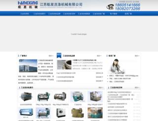 dxxyj.com screenshot