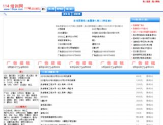dy.lesson9.com screenshot