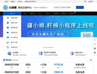 dybcotton.com screenshot