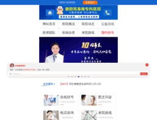 dyebhw.com screenshot