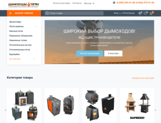 dymohod-pech.ru screenshot