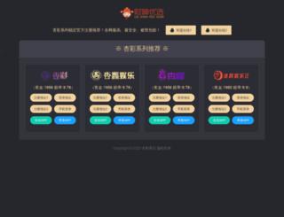 dymoney.com screenshot