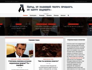 dymovskiy.name screenshot