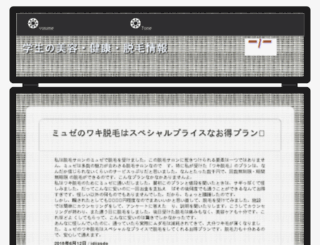 dynamikskinstore.com screenshot