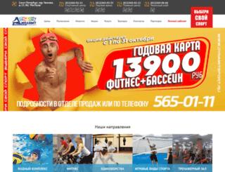 dynamitsport.ru screenshot