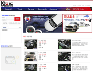 dynokorea.co.kr screenshot