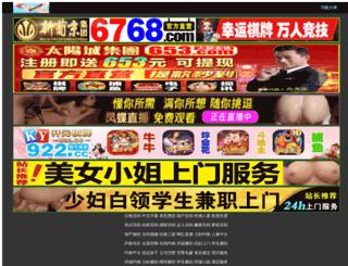 dypwwi.com screenshot