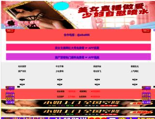 dyzxy.com screenshot
