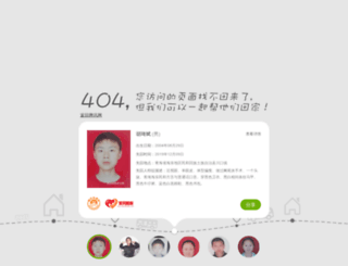 dz.sdcheshi.com screenshot