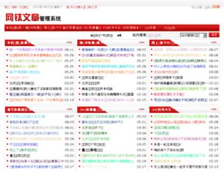 dz5888.com screenshot