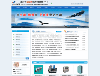 dzafl.net screenshot