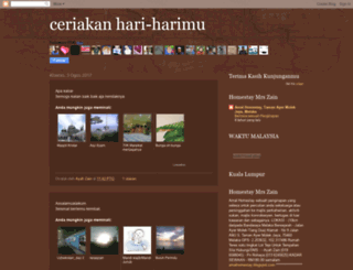dzairoy.blogspot.com screenshot