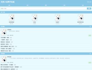 dzbdq.com screenshot