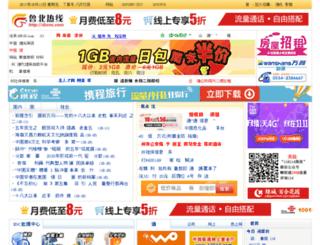dzcnc.com screenshot