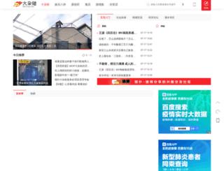 dzh.mop.com screenshot