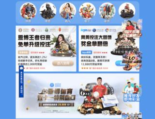 dzhq.com.cn screenshot